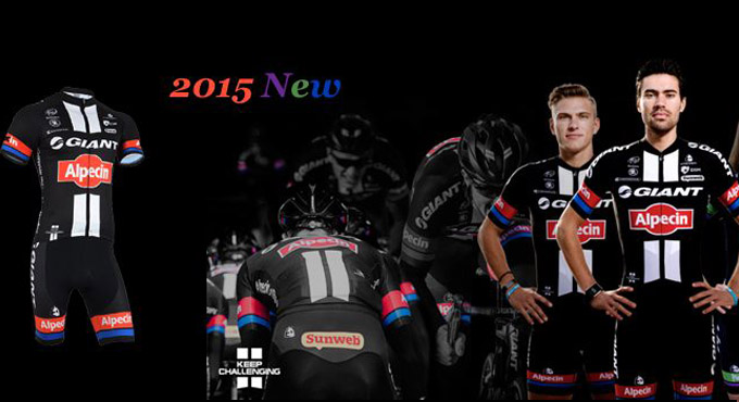 015 Giant Alpecin Cycling Jersey