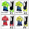 2014 Saxo Bank Cycling Jersey Maillot Ciclismo Short Sleeve and Cycling bib Shorts Cycling Kits Strap  cycle jerseys Ciclismo bicicletas XXS
