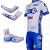 2012 fdj Cycling Jersey and Shorts and Cap and Armsleeve