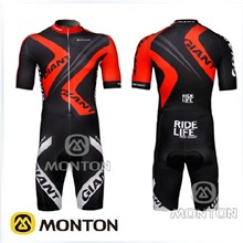 2012 Giant Cycling Skinsuit