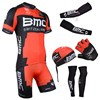 2014 bmc Cycling Jersey Maillot Ciclismo Short Sleeve and Cycling bib Shorts Or Shorts and Scarf and Arm Sleeve and Gloves and Leg Sleeve Tour De France