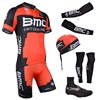 2014 bmc Cycling Jersey Maillot Ciclismo Short Sleeve and Cycling bib Shorts Or Shorts and Scarf and Arm Sleeve and  Leg Sleeve and Shoe Cover Tour De France XXS