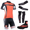 2014 castelli Cycling Jersey Maillot Ciclismo Short Sleeve and Cycling bib Shorts Or Shorts and Shoe Cover and Arm Sleeve and Leg Sleeve Tour De France