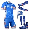 2014 fdj fr Cycling Jersey Maillot Ciclismo Short Sleeve and Cycling bib Shorts Or Shorts and Scarf and Arm Sleeve and  Leg Sleeve and Shoe Cover Tour De France XXS
