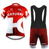 2016 KATUSHA Cycling Jersey Maillot Ciclismo Short Sleeve and Cycling bib Shorts Cycling Kits Strap cycle jerseys Ciclismo bicicletas XXS