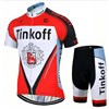 2017 Tinkoff red Cycling Jersey Short Sleeve Maillot Ciclismo and Cycling Shorts Cycling Kits cycle jerseys Ciclismo bicicletas XXS