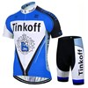 2017 Tinkoff blue Cycling Jersey Short Sleeve Maillot Ciclismo and Cycling Shorts Cycling Kits cycle jerseys Ciclismo bicicletas XXS