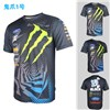 46 Racing Race Jersey Men's Motocross/MX/ATV/BMX/MTB Off-Road Dirt Bike T- Shirt XXS