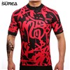 SUREA Cycling Jersey Ropa Ciclismo Short Sleeve Only Cycling Clothing cycle jerseys Ciclismo bicicletas maillot ciclismo